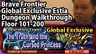 Brave Frontier The Truth and the Cursed Princess Floor 101-200 Walkthrough