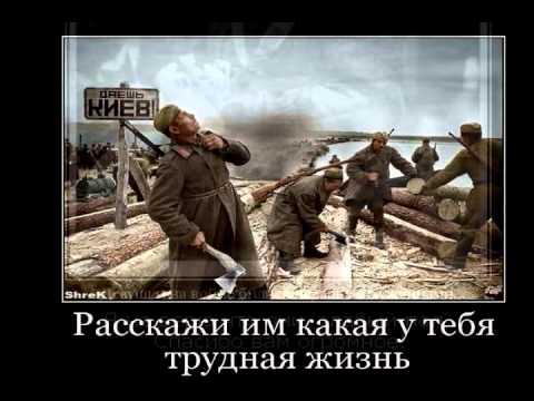 Демотиваторы о войне