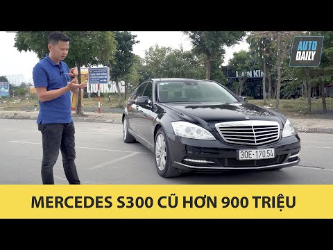 Mua ô tô cũ năm 2021: Mercedes S300 CÒN NGON giá hơn 900 triệu - DỄ CHƠI, DỄ BÁN? |Autodaily.vn|