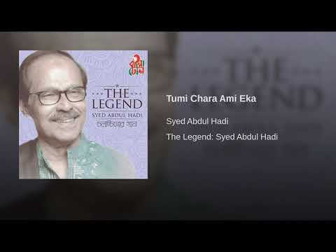 Tumi Chara Ami Eka