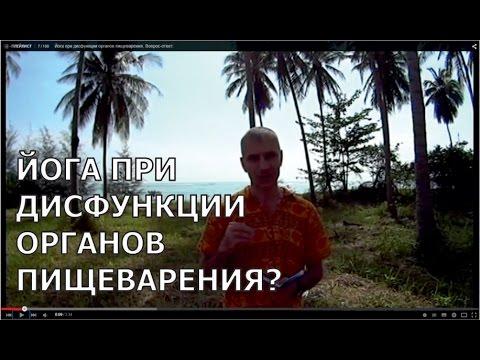 Виктор Востоков - Советы тибетского белого ламы