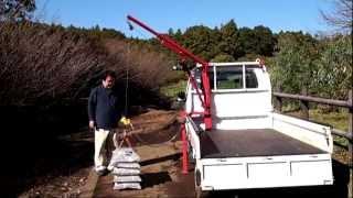 Repeat youtube video 軽トラック用クレーン 『KARUGARU-D型』
