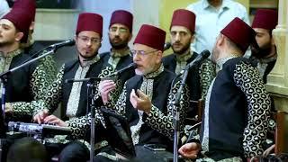 ايه العمل يا أحمد ... فرقة الرضوان السيد عبد القادر المرعشلي