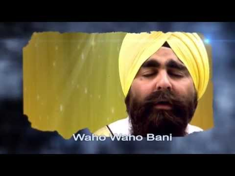 Bhai Ujjalpreet Singh Baljeet Singh New Allbum Mera Baid Guru Govinda