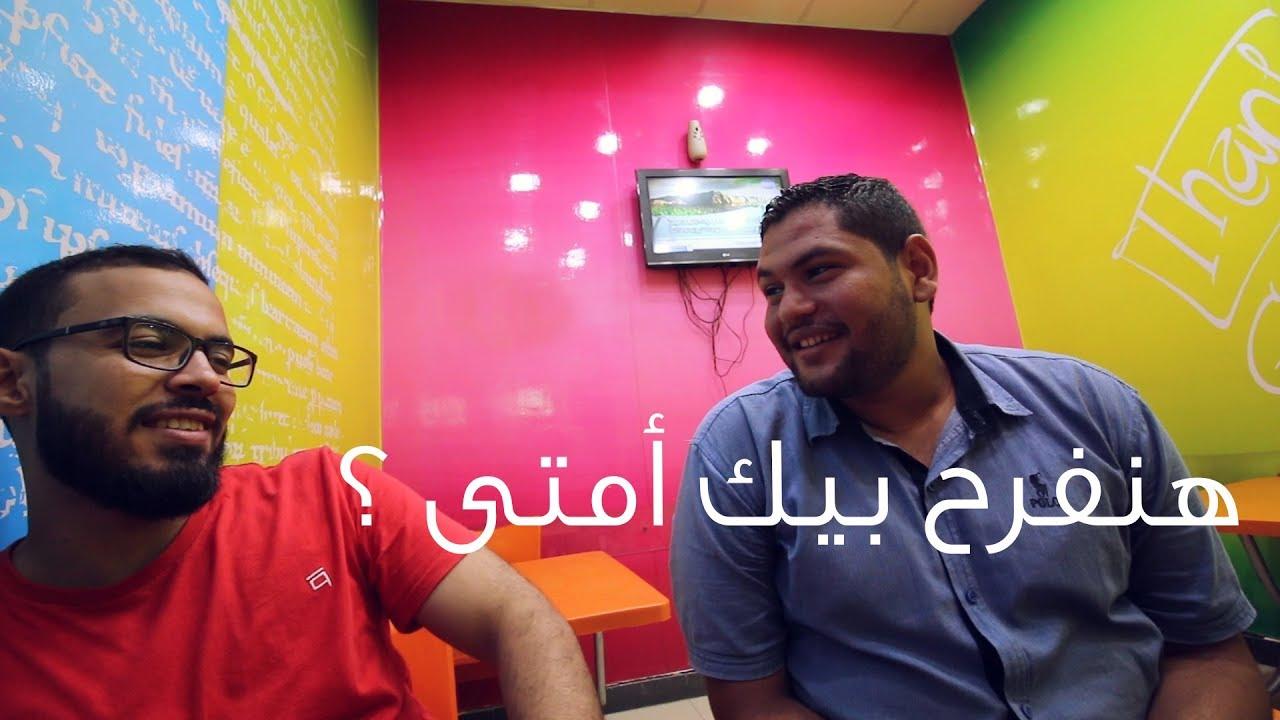 حوار مع دروس اونلاين والمهندس أحمد ابو زيد  كامل| في العظم