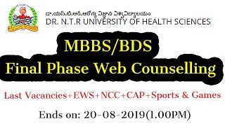 AP NTRUHS MBBS BDS Final Phase Web Counselling Notification 2019 | EWS NCC CAP Sports and Games
