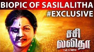 Another biopic titled 'SasiLalitha' | Amala Paul | Kajol | Jayalalitha | Sasikala