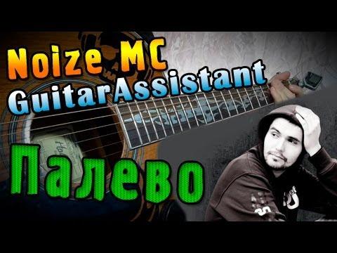 рок youtube