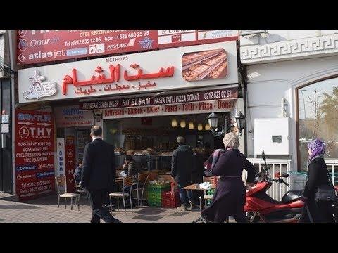 تركيا تعلن عن إيقاف منح الكملك للسوريين في اسطنبول.. ما الأسباب؟