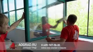 видео Услуги по остеклению зданий, остекление офиса в Москве, стоимость установки