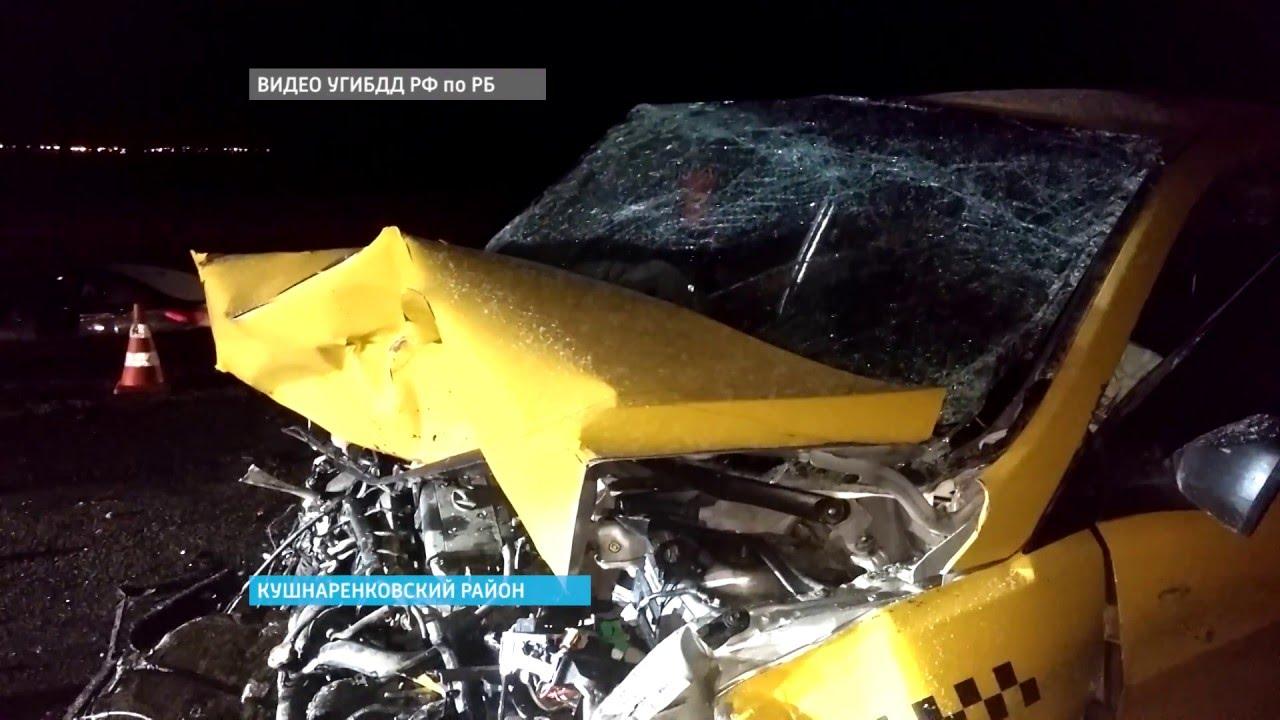 Два человека погибли в результате ДТП в Кушнаренковском районе