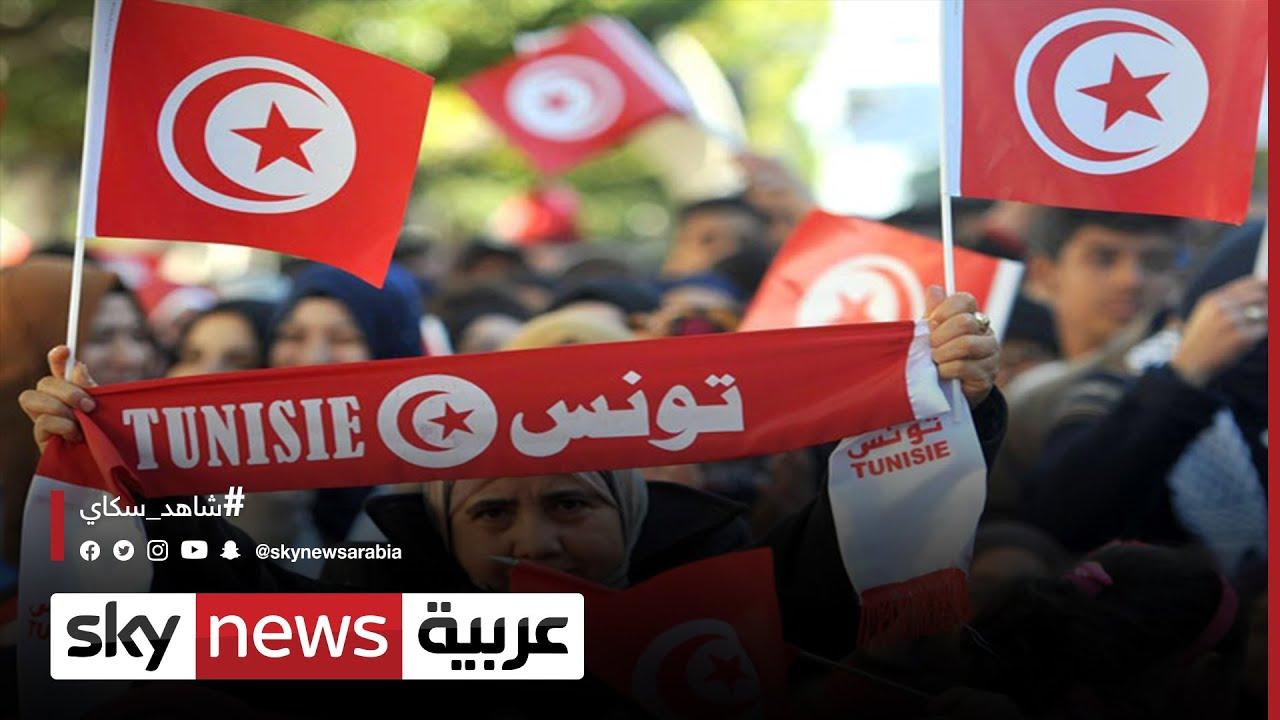 #تونس.. مطالب برحيل النهضة بعد 10 أعوام من استغلال السلطة  - نشر قبل 4 ساعة