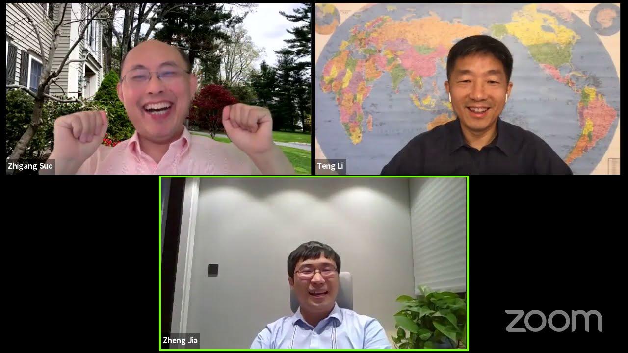 EML Webinar by Prof. Teng Li at Univ. Maryland on advanced materials toward a sustainable future