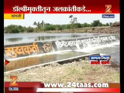 Sangli | Ganesh Mandal Build Sukhkarta Bandhara In Unique Way