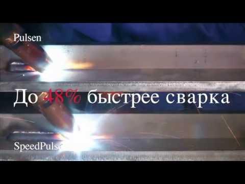 Сварочный полуавтомат LORCH S3 SpeedPulse XT