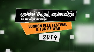 London Elle Festival 2014