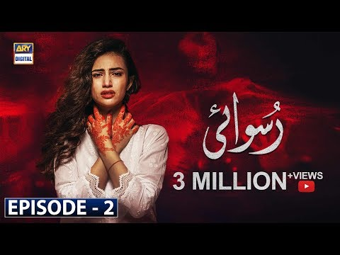 ruswai-|-episode-2-|-8th-october-2019-|-ary-digital-drama-[subtitle-eng]