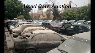 37 Used Cars Auction in Pakistan | Israr