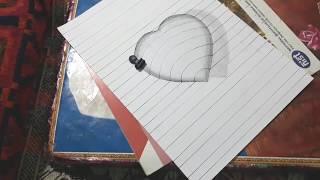 Draw a Heart || On line paper || 3D Trick Art || BaLAraM