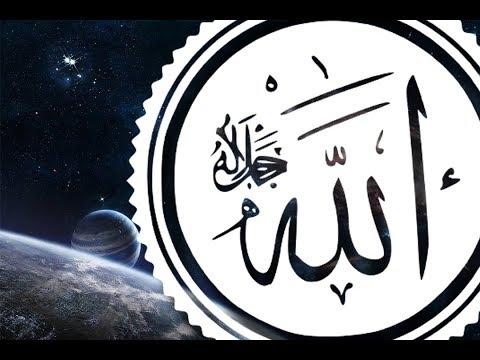 Аллах сказал: \