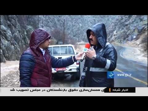 Iran Natural Gas pipelines for villages, Kurdistan province خط لوله گاز طبيعي روستاهاي كردستان ايران
