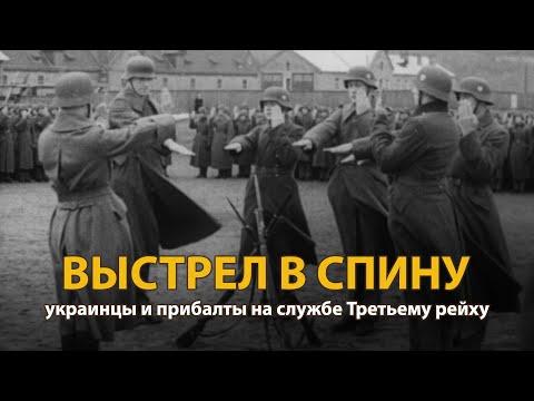 Русские тайны. ХХ
