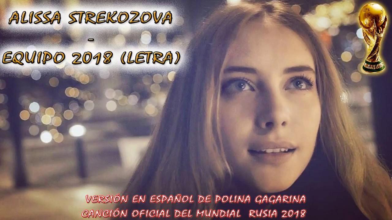 Canción Del Mundial Rusia 2018 En Español Con Letras Alissa Strekozova Youtube