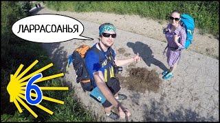 Ронсесвальес - Ларрасоанья (День 2) ПУТЬ СВЯТОГО ИАКОВА (Путь Сантьяго)! #6(MobileLite Wireless Pro - http://goo.gl/RjElTg (видео - http://goo.gl/kASTrz) Во второй день пути мы прошли 28,3 км от Ронсесвальес до Ларрасо..., 2016-08-04T16:00:06.000Z)