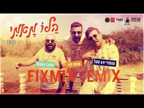 איתי לוי, עומרי 69 סגל ו HEVI LEVI - הלו מאמי (FixMix Remix)