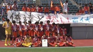 第20回全日本女子ユース(U-15)選手権 3位決定戦ダイジェスト 十文字中学 vs アルビレックス新潟レディースU-15