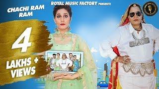 Chachi Ram Ram ( Promo Song ) | Sapna Choudhary, Neelam Attri, Joginder Kundu | New Songs 2019