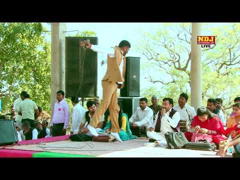 नाचना होगा अन्धे की महफ़िल में  # Neeraj Bhati # New Haryanvi Ragni Superhit 2018 # NDJ Music