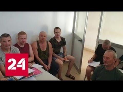 Кокаиновый рейс: откуда у российских моряков, арестованных в Кабо-Верде, оказались 9,5 тонны нарко…