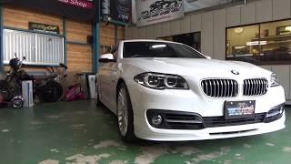 BMW/F10/ALPINA-D5にPanthera-Z705をインストール!!詳細説明!!