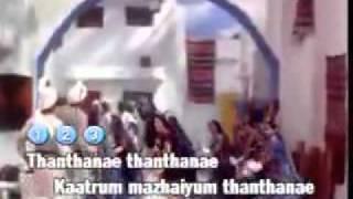 Maanaamadhura Maamarakkilaiyilae Tamil karaoke