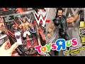 WWE ELITE EXCLUSIVES EPICNESS WWE TOY SHOPPING ADVENTURE!