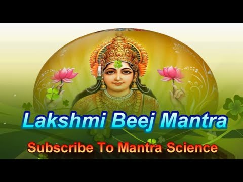 Lakshmi Beej Mantra ND Shrimali लक्ष्मी बीज मंत्र