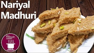 Nariyal Madhuri || Easy Recipe