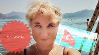 Турция ШОК Прилетели в Мармарис Что мы увидели в Аэропорту Отель Блю Бей Платинум 5 ВСЕ в МАСКАХ
