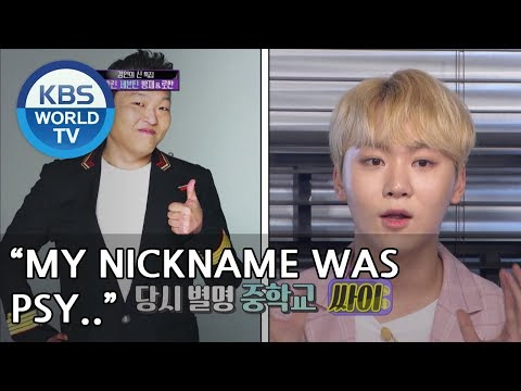 Seungkwan's nickname was PSY? [Happy Together/2018.07.26]