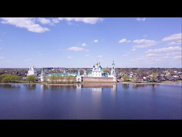 Спасо-Яковлевский монастырь / Spaso-Yakovlevsky Monastery