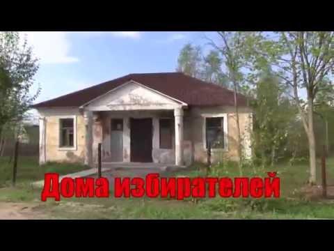 Поместье Гудкова
