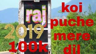 Kachi thi aas ki Dori 2019 new latest mix 3d mix by raj tata