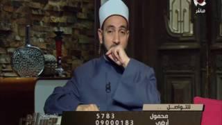 اسئلة واستفسارات متابعي المسلمون يتساءلون يُجيب عليها الشيخ سالم عبد الجليل