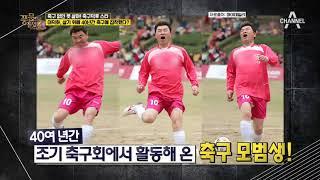 이덕화, 축구 때문에 가발을 포기하다?! #풍문쇼 #혼날각
