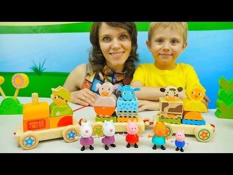 Паровозик с животными и сюрпризы от Свинки Пеппы для детей. Видео для малышей с игрушками Djeco