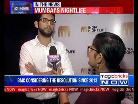 Yuva Sena Aditya Thackeray bats for Mumbai's nightlife - The News