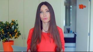 Сексология 2.0 с Викторией Юшкевич
