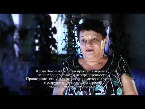 Левон Айрапетян  СВОБОДА В ЗАТОЧЕНИИ   полный фильм