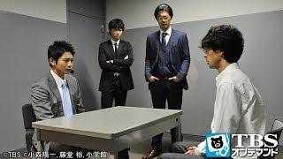 NPSのメンバーが蘇我(綾野剛)の歓迎会を開いていると、女子高生の加藤由...
